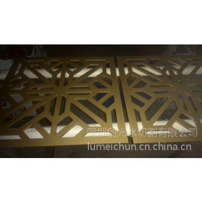 异形铝合金防盗窗生产厂家 铝合金窗花报价