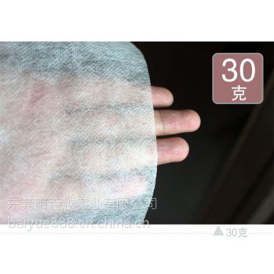 厂家直供家具软体沙发用丙纶针刺无纺布 纺粘无纺布