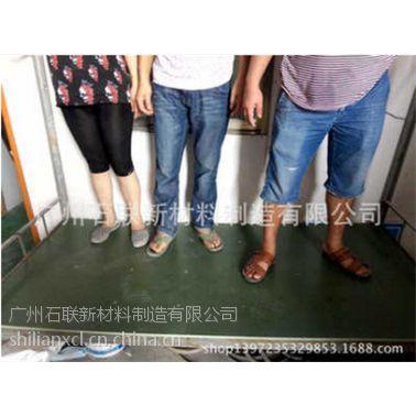 防虫床板 塑料床板 不含甲醛 安全卫生 工厂宿舍专用 石联新材料厂家直销