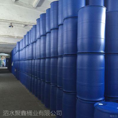 200升双环塑料桶 200l化工桶 闭口桶 塑料圆桶