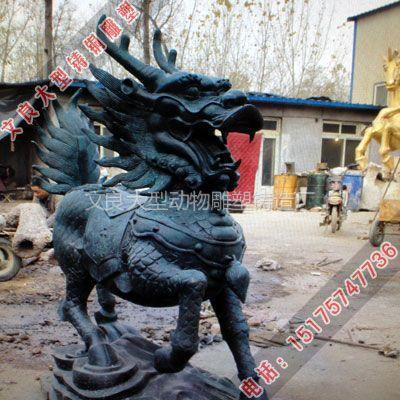 供应河北省文良优质产品铜麒麟雕塑