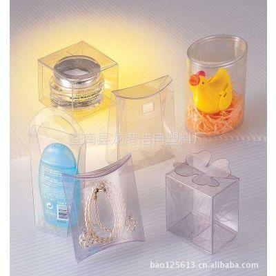 供应pvc包装袋 食品盒 化妆盒 各种产品包装盒