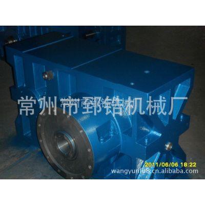 供应ZLYJ315硬齿面减速机  塑料薄膜挤出机硬齿面齿轮箱