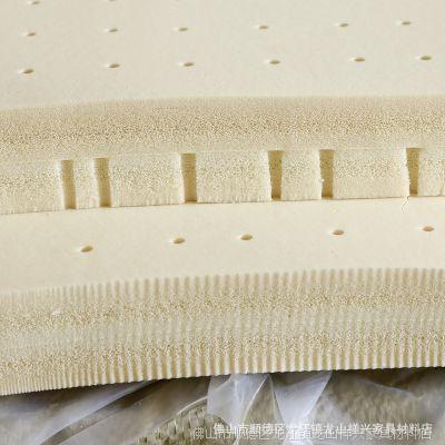 厂家直销 供于床垫专用纯天然透气乳胶片材毛毯天然乳胶床垫