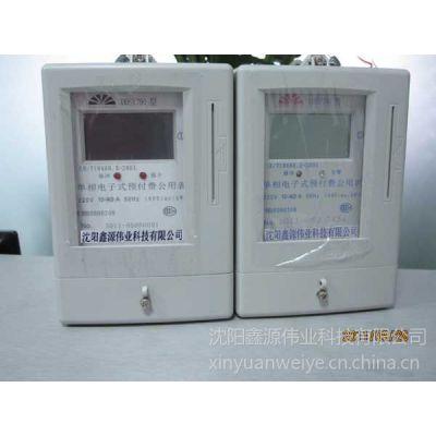 供应北京插卡电表 插卡电表怎么读数 插卡点怎么走的慢