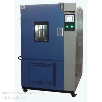 北京宣武区盐海HS-100恒定湿热试验机使用方法