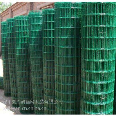 山林养殖防护网|庭院防护网|院墙网|圈地护栏网