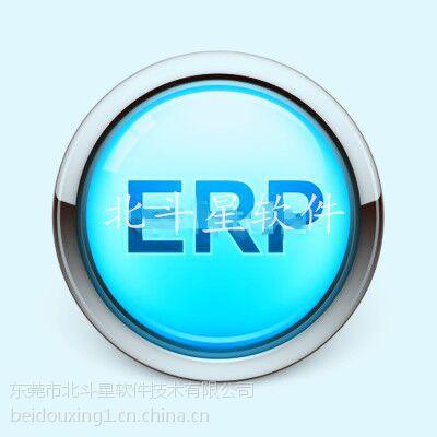 行业ERP