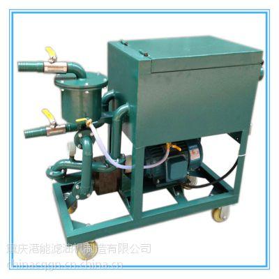 供应LY-30板框压力式滤油机