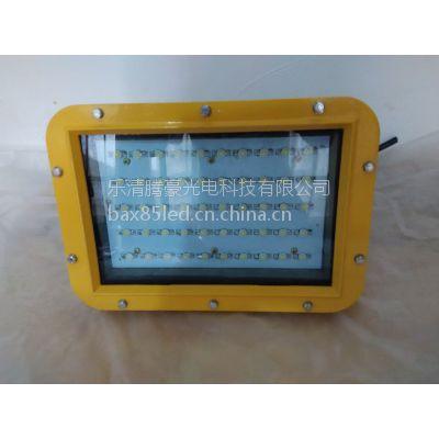 供应||tenghao-Bax85||35W|led防爆灯|BAX85|系列防爆灯价格|?