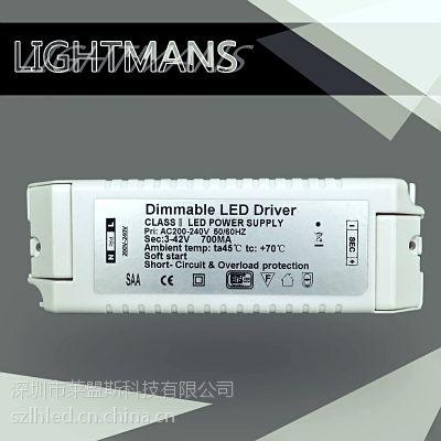 供应路创调光系统用3*2W|7*1w|7*2w可控硅隔离调光电源