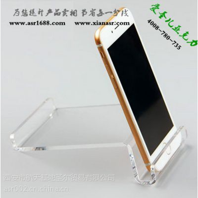 西安爱圣儿亚克力手机展示架定制4008780735