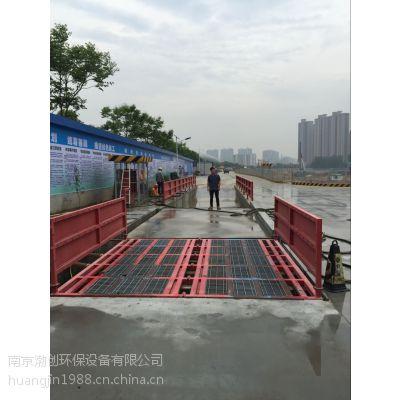 供应扬州施工工地工程车辆自动洗车平台洗车设备