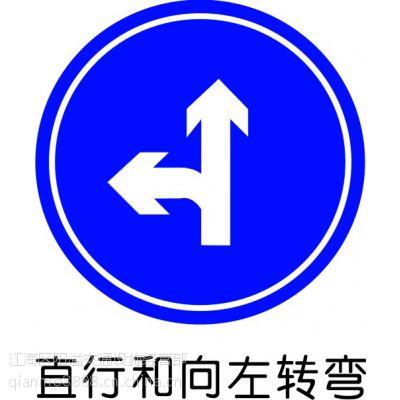 沙坪交通标志牌_交通道路标牌_交通标志杆设计施工方案