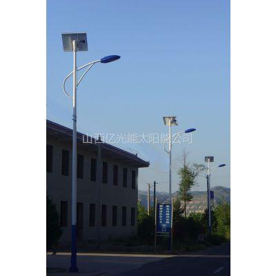 供应供应新农村建设太阳能LED路灯