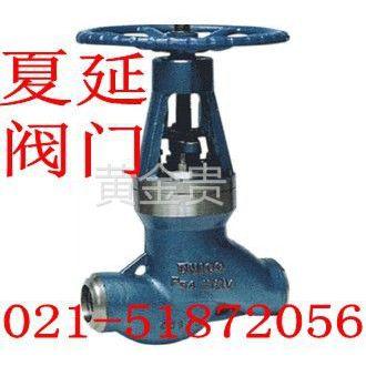 供应上海焊接式截止阀作用,J61Y厂家,《进口焊接式截止阀参数》