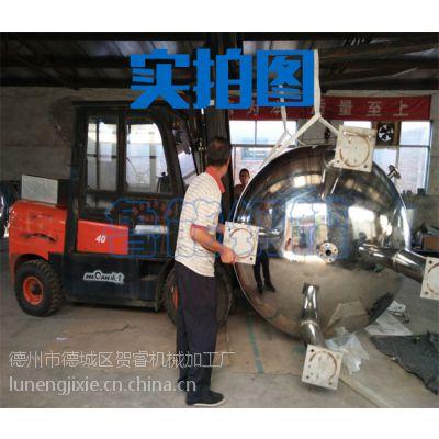 河北鲁能不锈钢立式5T储罐厂家直销负责安装