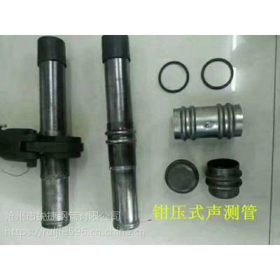 乐山钳压声测管,四川声测管厂家17659710596