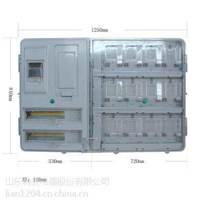 供应电子预付费式电表箱,插卡智能电子表表箱