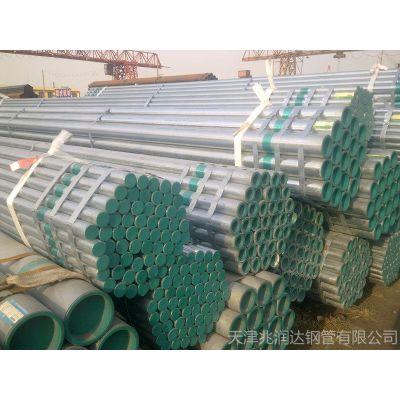 供应天津衬塑钢管 天津复合管供应 供应钢塑复合管