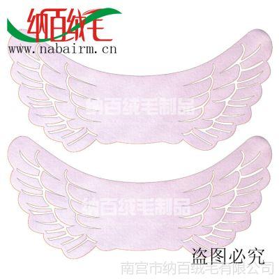 供应新款化妆用天使的翅膀加厚翅膀白色翅膀儿童节表演服装道具可定制