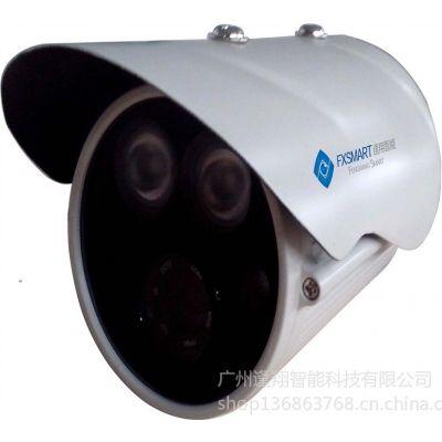 供应安防行业畅销型监控摄像机|200万像素网络摄像头|微型无线摄像头