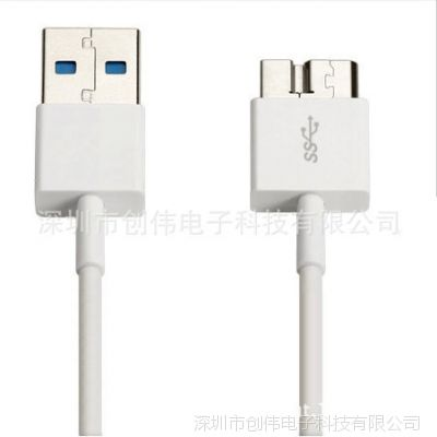 USB3.0 三星NOTE3手机数据线专业生产厂家 白色N3手机数据线