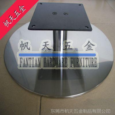 不锈钢沙发底座台脚[卓越品质 优质服务]专业沙发类椅类五金底座