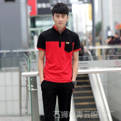 2015男式t恤纯棉男士运动套装立领套头短袖T恤衫长裤夏季男装