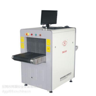 莞盾物流公司包裹行包专用X光机 女鞋X光异物检测机 鞋底X光透视机