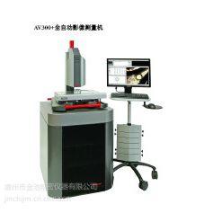 【授权代理】供应美国施泰力AV300手动影像测量仪