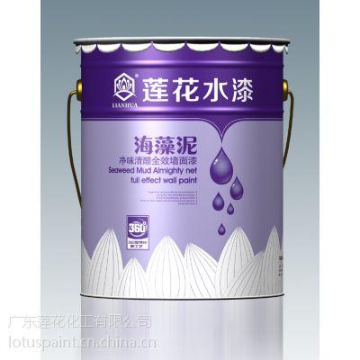 净味乳胶漆抗污耐擦洗内墙乳胶漆莲花水漆涂料厂