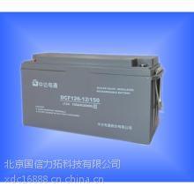 台达蓄电池12V12AH中达电通蓄电池12V12AH代理
