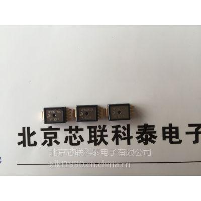 Freescale带温补集成100Kpa绝压传感器MPXM2102A