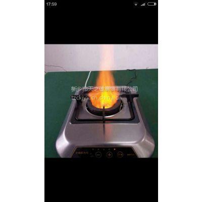 新乡生物醇油 甲醇燃料