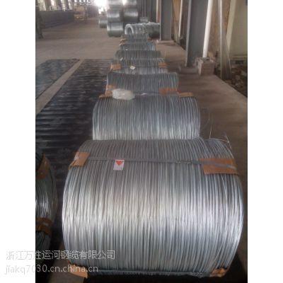 运河牌优质热镀锌钢丝 直径3.05mm镀层厚,强度高,柔韧性好