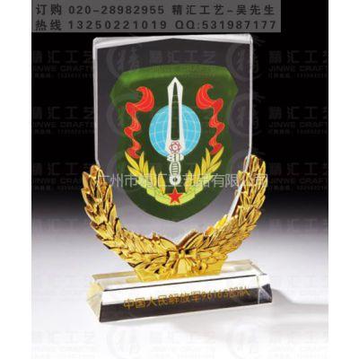 供应特种部队退伍纪念品,老兵退伍纪念品,部队建团周年纪念品,广州水晶盾牌制作,部队退伍礼品定做,水晶奖牌