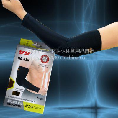 专业批发强劲护肘 运动护具 弹力蜂窝护肘038