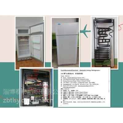 供应格莱斯 燃气冰箱 冰柜 丁烷气XCD-300 240 200 30—40L