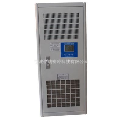 供应加工定制CNC电气控制柜空调 控制箱温度湿度调节机 YRK-10