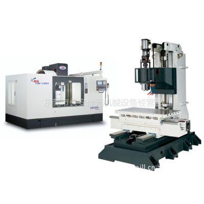 供应销售仕元VMC-1166立式加工中心