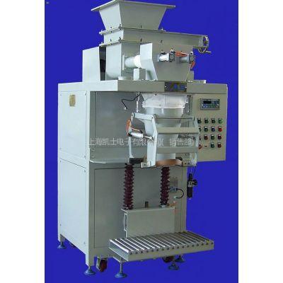 供应供应CBM系列定量包装秤;主营产品:定量包装秤;产品类别:振动式,螺杆式,敞口袋重力式,阀口袋式;