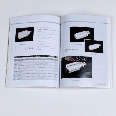 供应高档画册设计展会画册设计