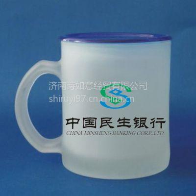 供应山西广告杯杯子马克杯厂家批发定做厂诗如意杯马克杯