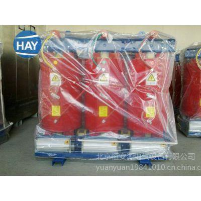 供应SCB10-2500/10配电变压器型号