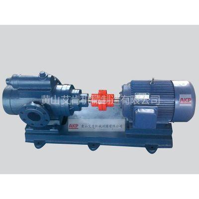 供应三螺杆泵QSNH210-46 1Mpa 流量12m3/h 润滑油螺杆泵