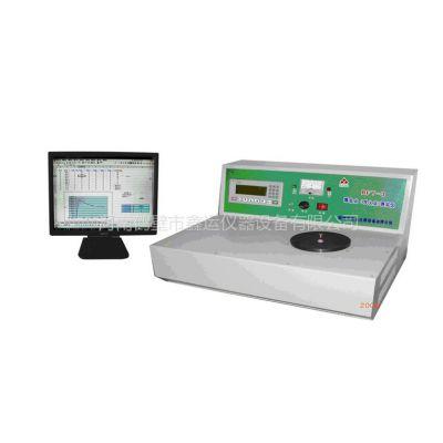 供应【自动控温测定仪-爆发度测定仪】碳氢元素分析测定仪供应商