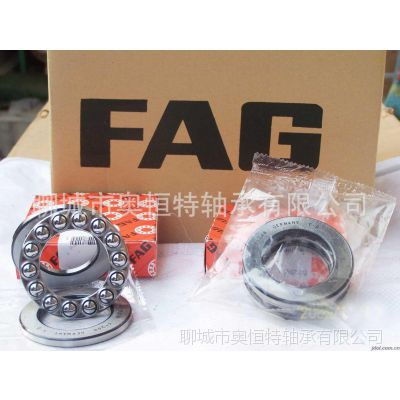 进口轴承FAG6010