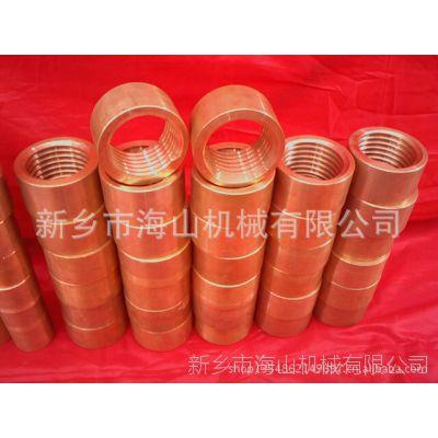 新乡供应多类型螺母 大号螺母轴套铜铸件生产厂家直供