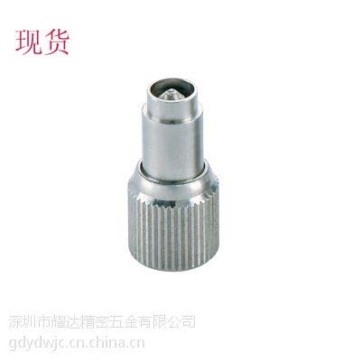 压铆式松不脱螺钉 弹簧螺丝、组合螺钉手紧螺钉PF11-M5-0/1/2
